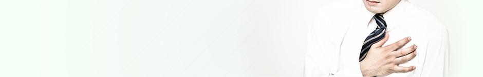 動脈硬化   大津市の内科・循環器科。検診、特定健診、生活習慣病、心臓病   大西医院