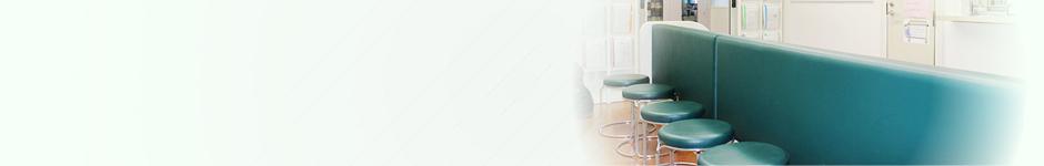 当院紹介 | 大津市の内科・循環器科。検診、特定健診、生活習慣病、心臓病 | 大西医院