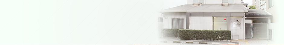 アクセス | 大津市の内科・循環器科。検診、特定健診、生活習慣病、心臓病 | 大西医院