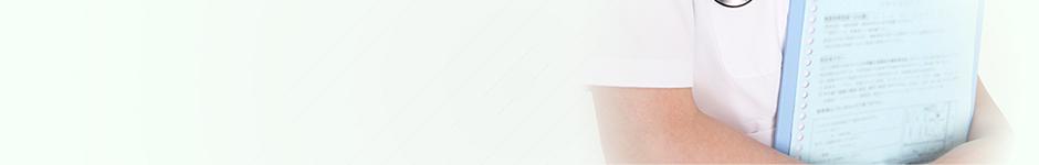 検査・健診 | 大津市の内科・循環器科。検診、特定健診、生活習慣病、心臓病 | 大西医院